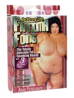 Opblaaspop Fatima