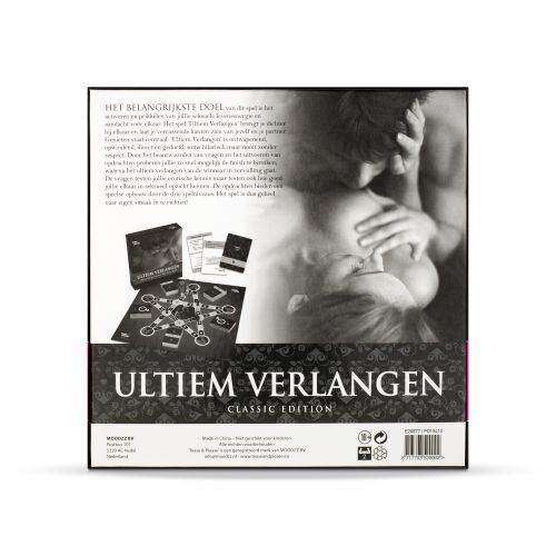 Ultiem Verlangen - Classic Edition